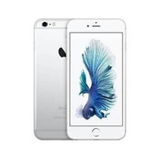 Apple iPhone 6S Plus - 128GB - Gold (Unlocked